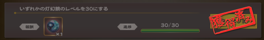 f:id:seohayami0919:20200106092006p:plain
