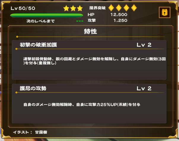 f:id:seohayami0919:20200106092152p:plain