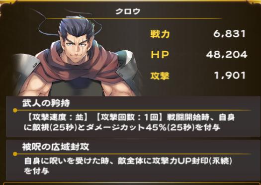 f:id:seohayami0919:20200110174205p:plain
