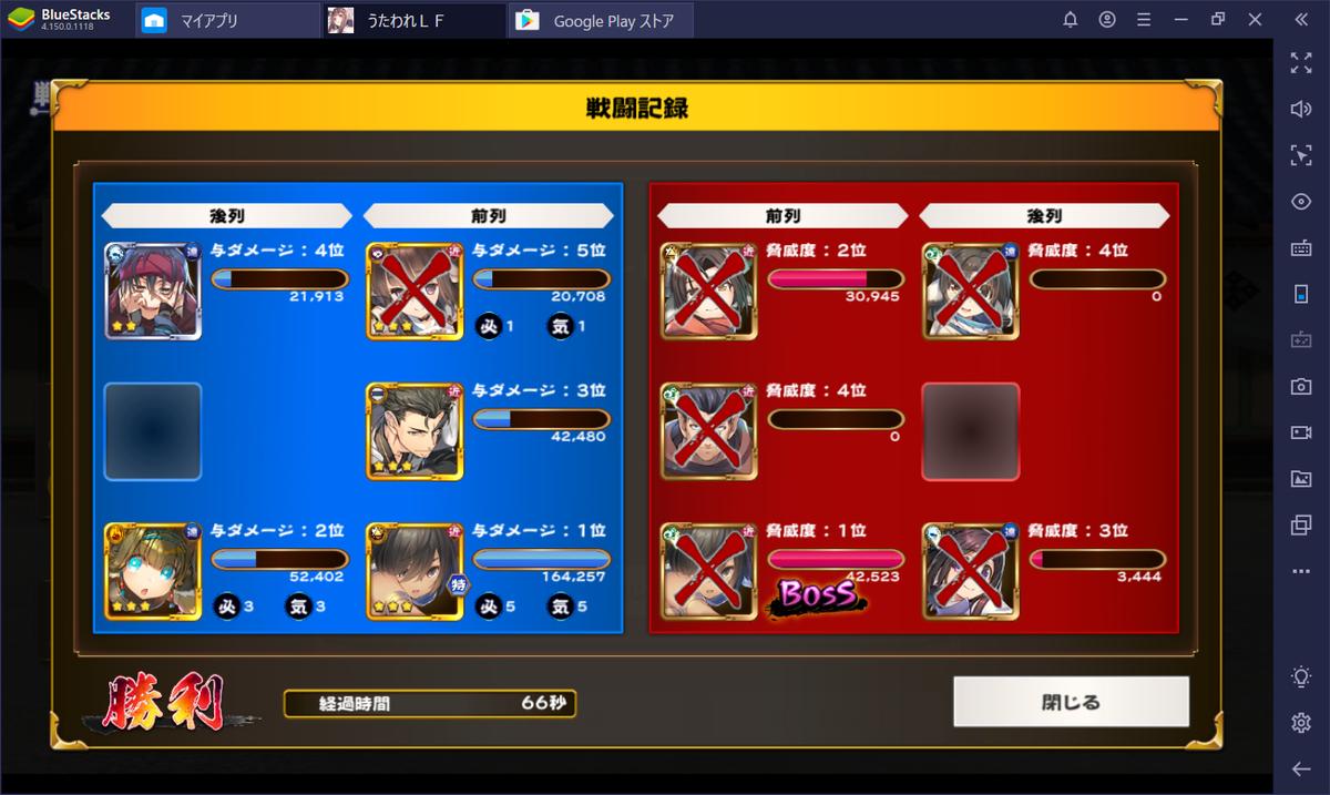 f:id:seohayami0919:20200110180410p:plain