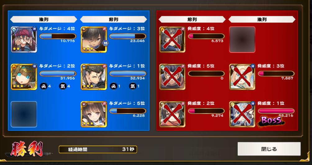 f:id:seohayami0919:20200120145259p:plain