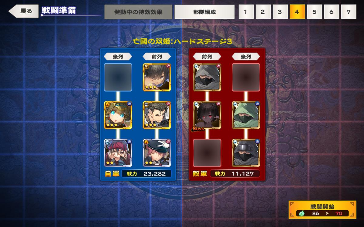 f:id:seohayami0919:20200204200315p:plain