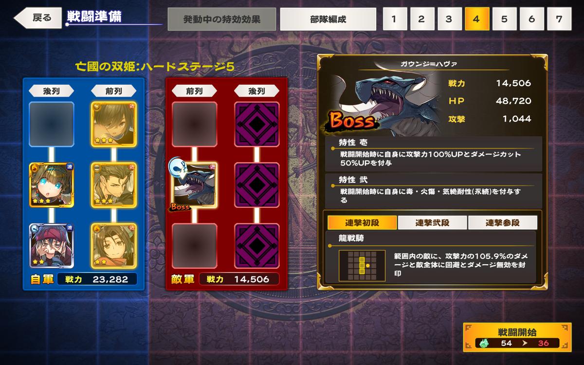 f:id:seohayami0919:20200204201308p:plain