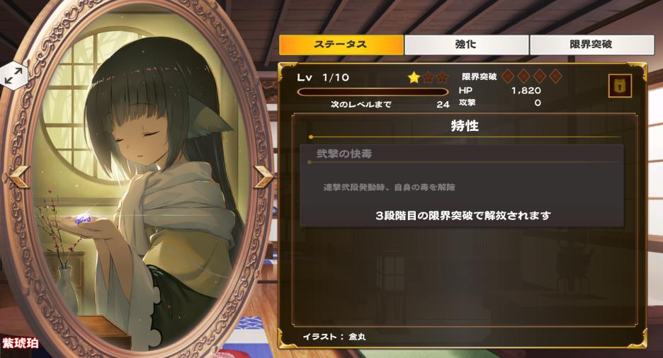 f:id:seohayami0919:20200205220932p:plain