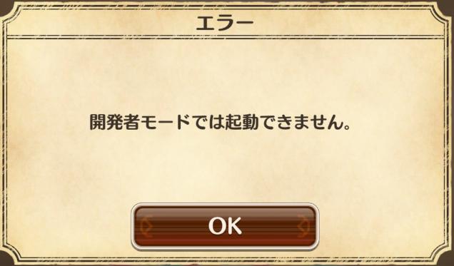f:id:seohayami0919:20200227121157p:plain