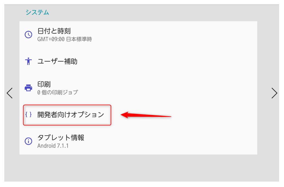 f:id:seohayami0919:20200227121749p:plain