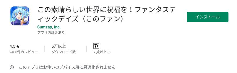 f:id:seohayami0919:20200227155820p:plain