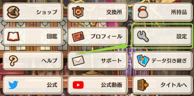 f:id:seohayami0919:20200229214015p:plain