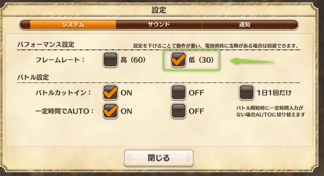 f:id:seohayami0919:20200229214113p:plain
