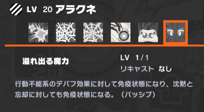 f:id:seohayami0919:20210117100321p:plain