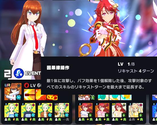 f:id:seohayami0919:20210117101457p:plain