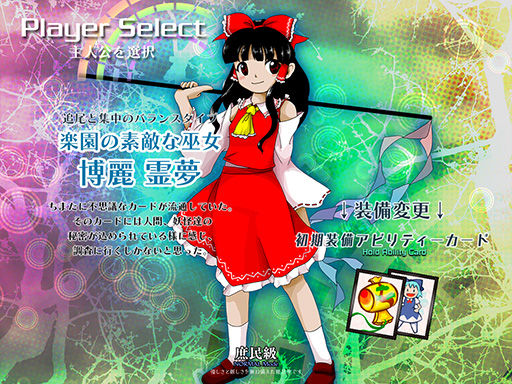 f:id:seoi_wata:20210301173515j:plain