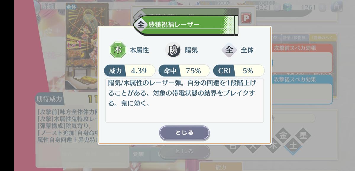 f:id:seoi_wata:20210313150058p:plain