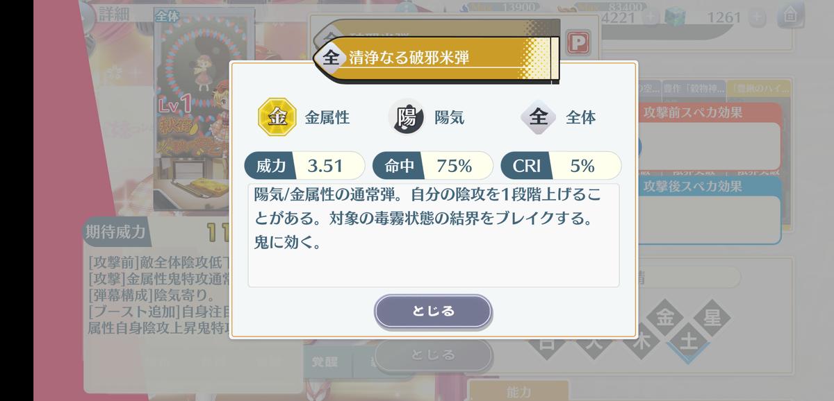 f:id:seoi_wata:20210313150122p:plain