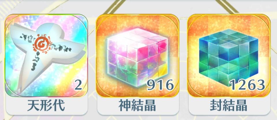 f:id:seoi_wata:20210313171407j:plain