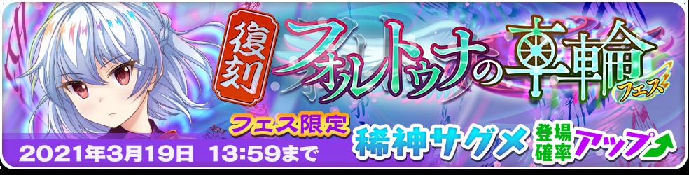f:id:seoi_wata:20210516204230p:plain
