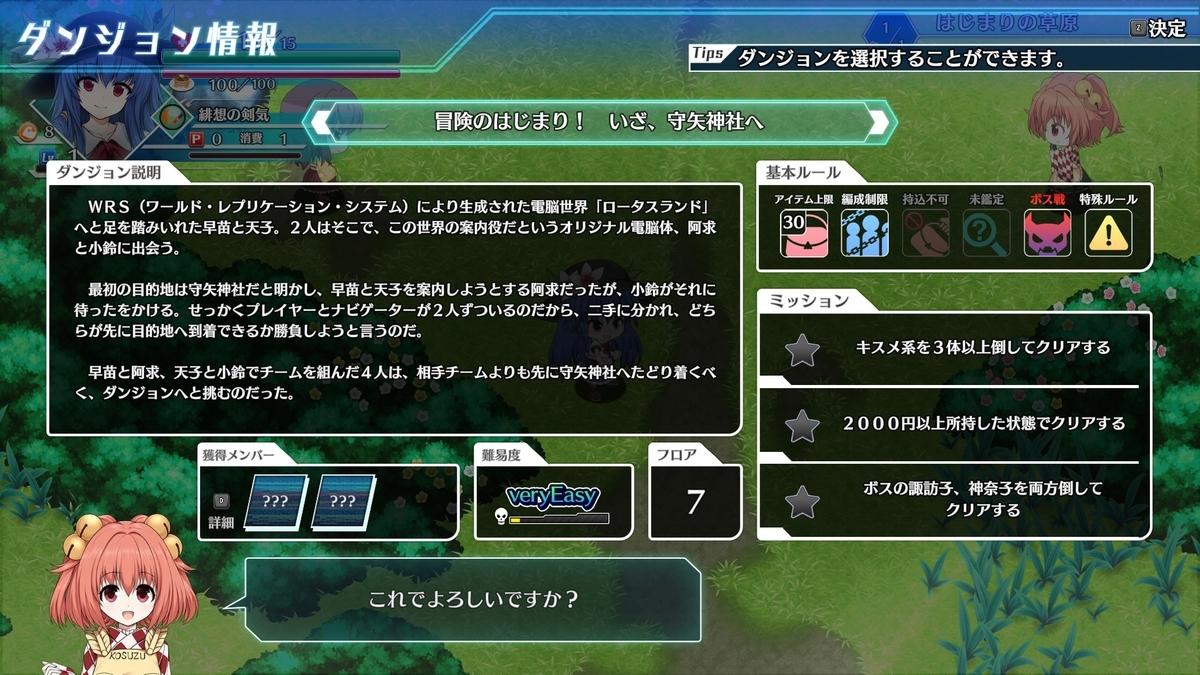 f:id:seoi_wata:20210602164942j:plain