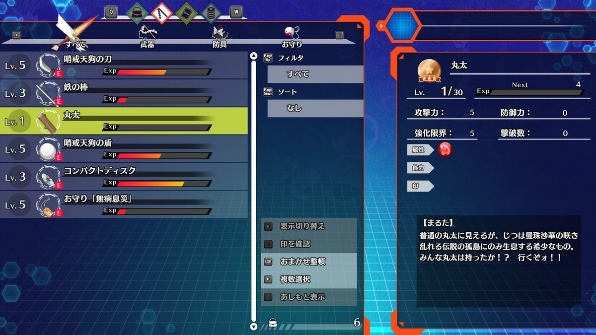 f:id:seoi_wata:20210602172419j:plain