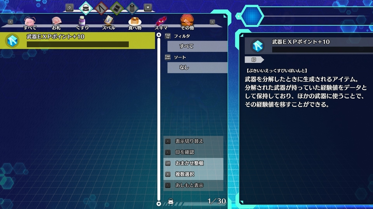 f:id:seoi_wata:20210602172500j:plain