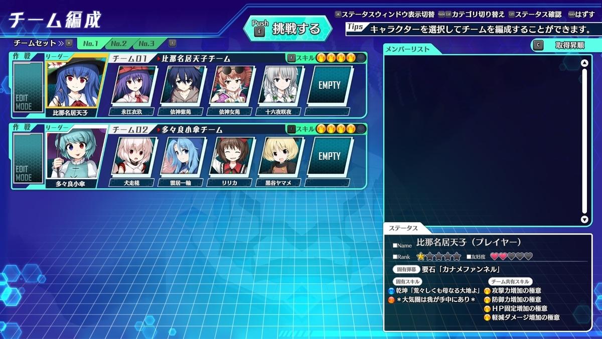 f:id:seoi_wata:20210602215715j:plain