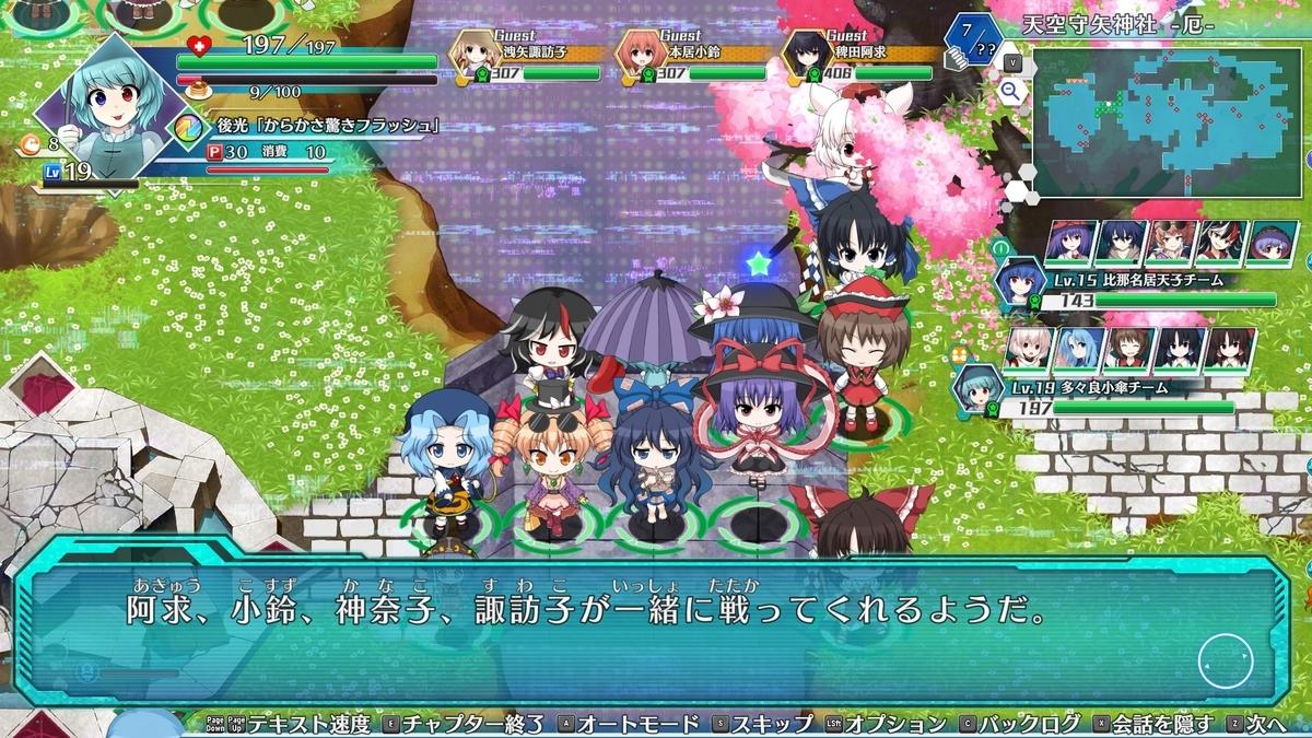 f:id:seoi_wata:20210603180629j:plain