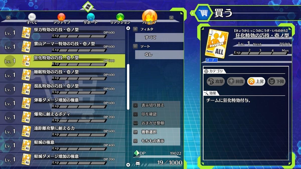 f:id:seoi_wata:20210603215416j:plain