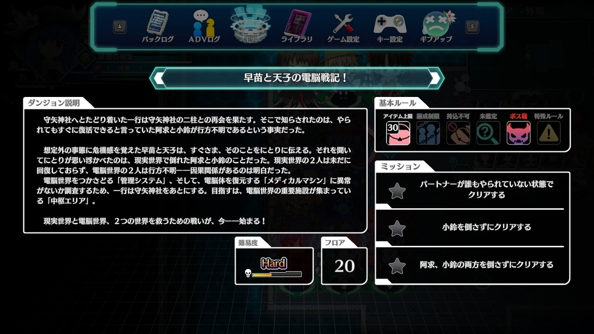 f:id:seoi_wata:20210603220218j:plain