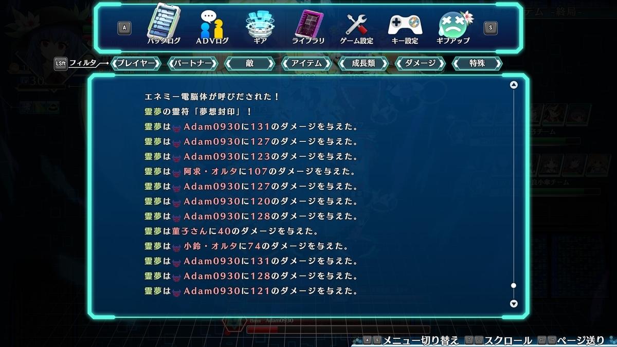 f:id:seoi_wata:20210604010752j:plain