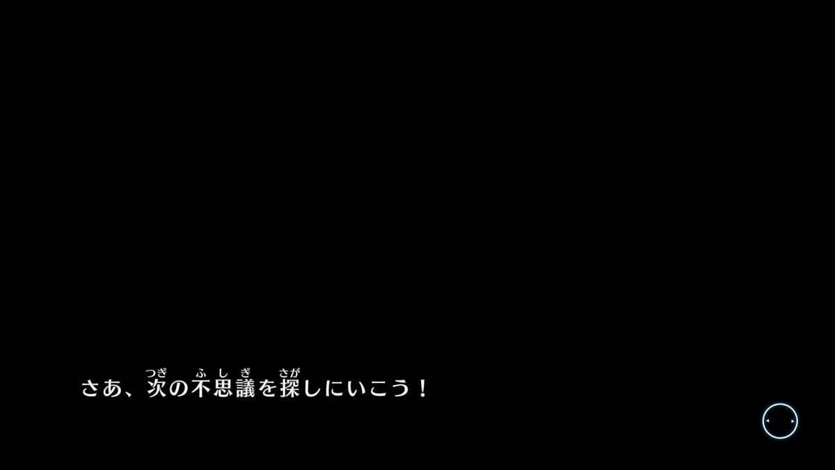 f:id:seoi_wata:20210604015730j:plain