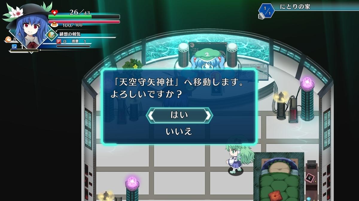 f:id:seoi_wata:20210604021123j:plain