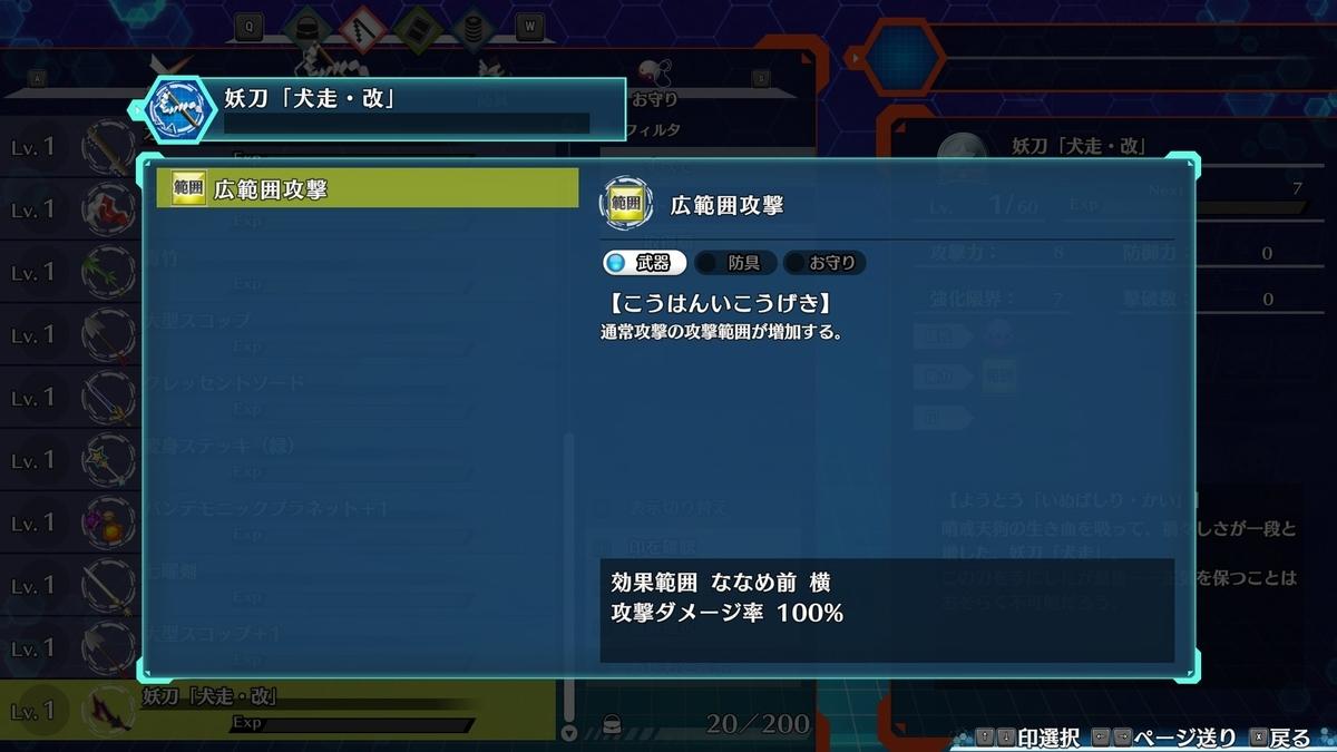 f:id:seoi_wata:20210623175359j:plain