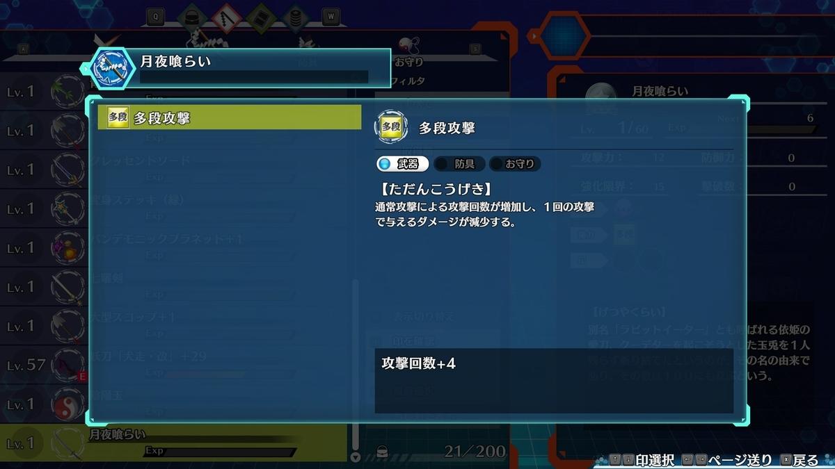 f:id:seoi_wata:20210623175419j:plain