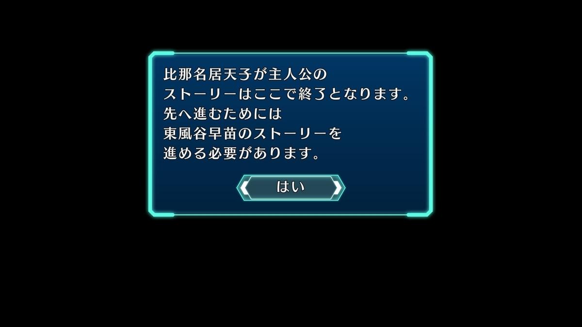 f:id:seoi_wata:20210624152421j:plain