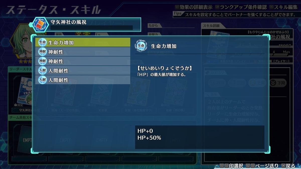 f:id:seoi_wata:20210702194624j:plain