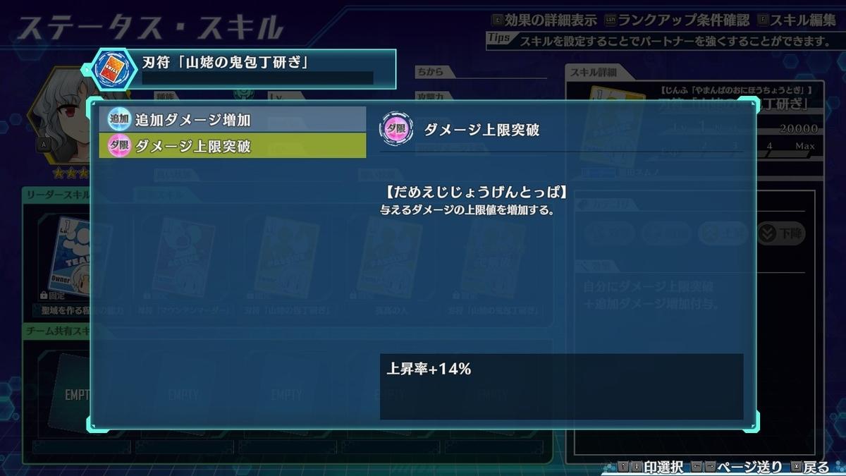 f:id:seoi_wata:20210702222716j:plain