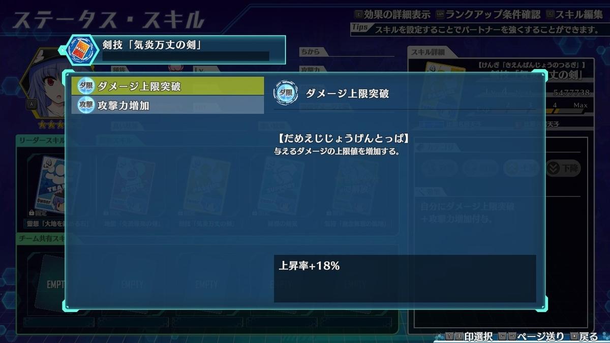 f:id:seoi_wata:20210702222742j:plain