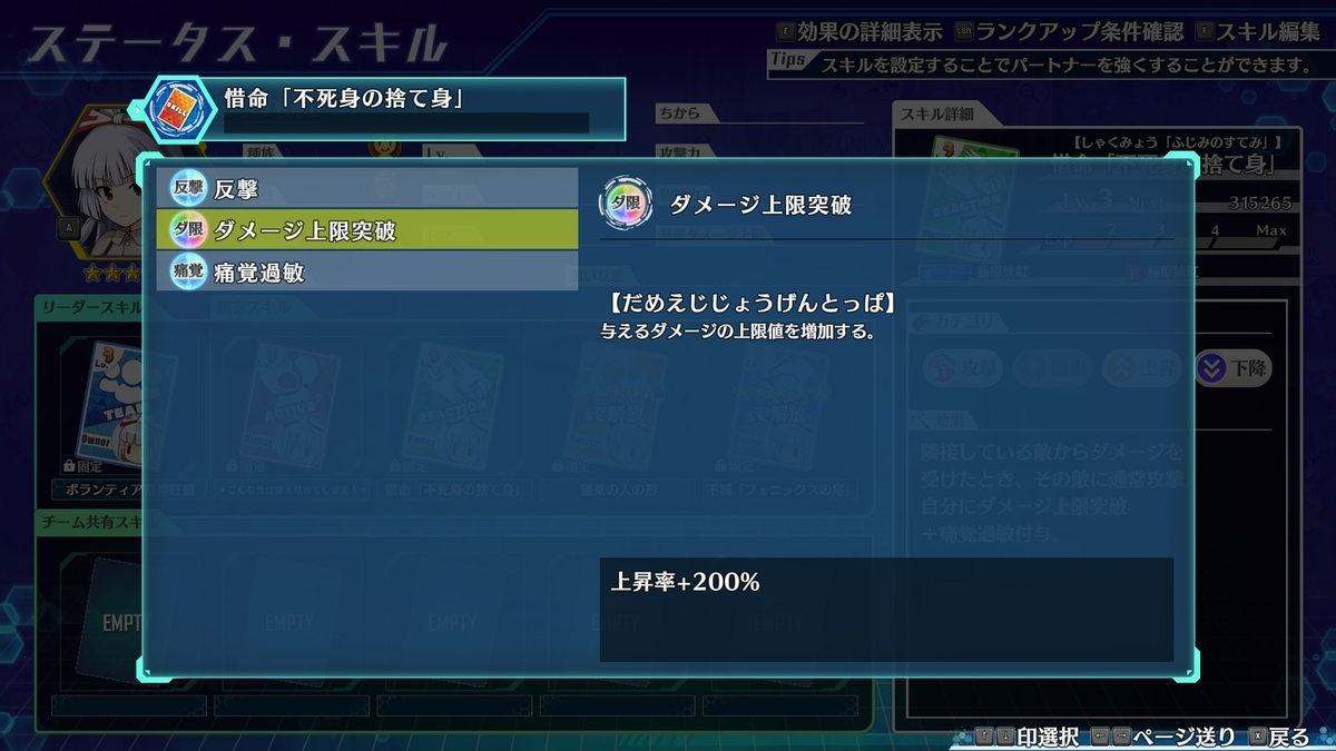 f:id:seoi_wata:20210702222759j:plain
