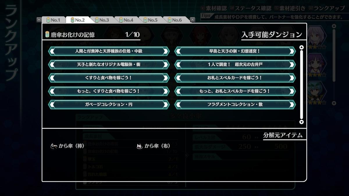 f:id:seoi_wata:20210702223420j:plain