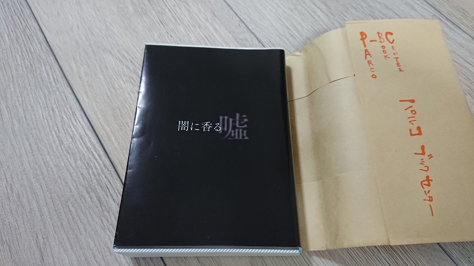 f:id:seoma:20180506011836j:plain