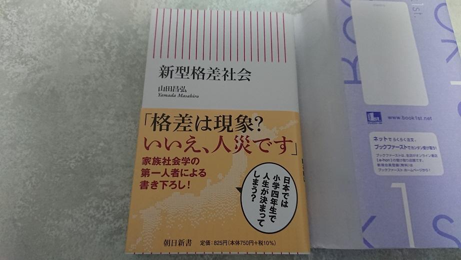 f:id:seoma:20210520234222j:plain