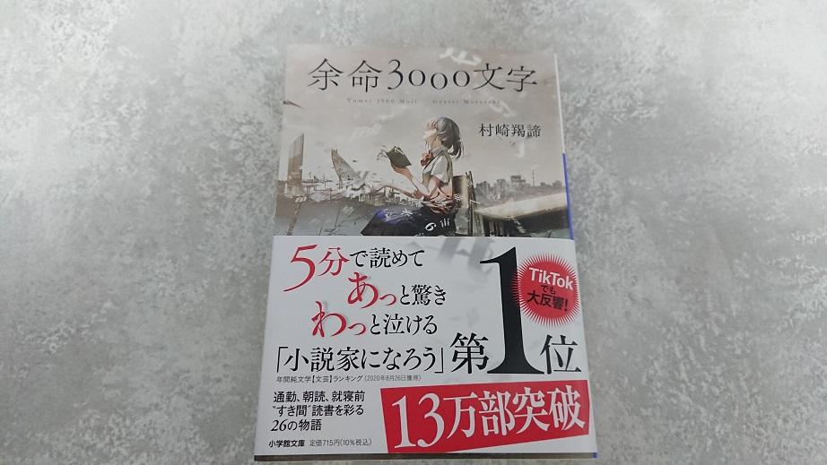 f:id:seoma:20210626232738j:plain