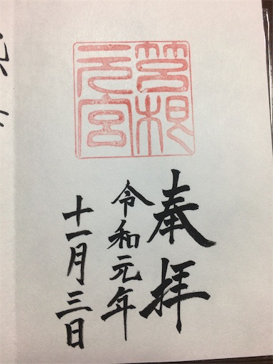 f:id:seori88:20191105224037j:image