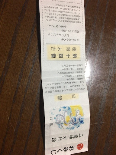 f:id:seori88:20191202004533j:image