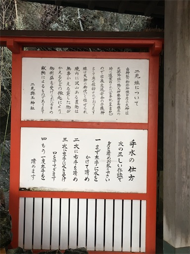 f:id:seori88:20191217173713j:image