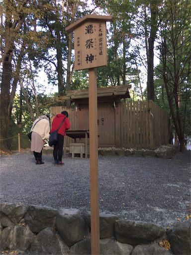 f:id:seori88:20191218215416j:image