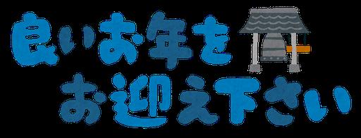f:id:seori88:20191231220641p:image