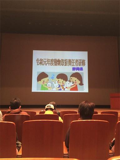 f:id:seori88:20200120210004j:image