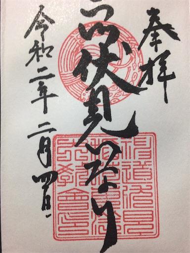 f:id:seori88:20200205230156j:image