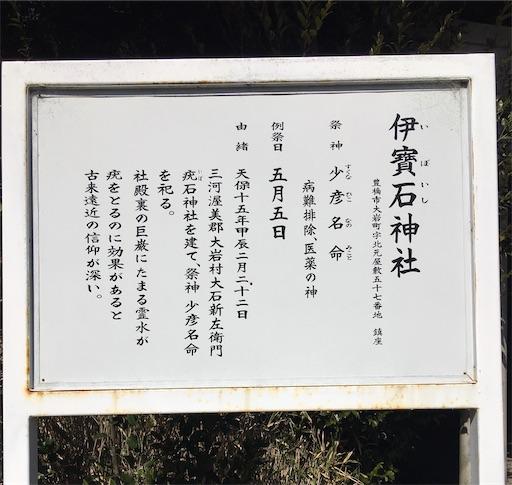 f:id:seori88:20200209194815j:image