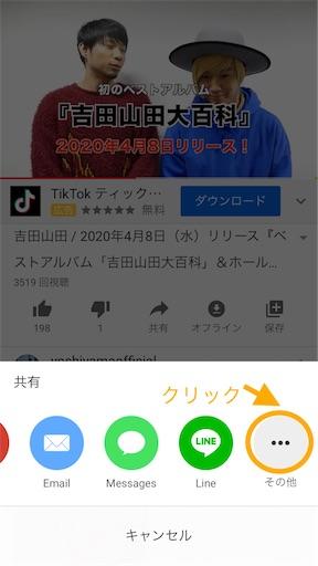 f:id:seori88:20200223000151j:image